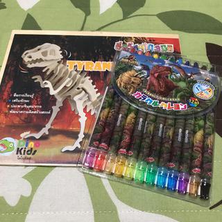 サンスター(SUNSTAR)のゆうちゃん様専用 恐竜セット3点(知育玩具)