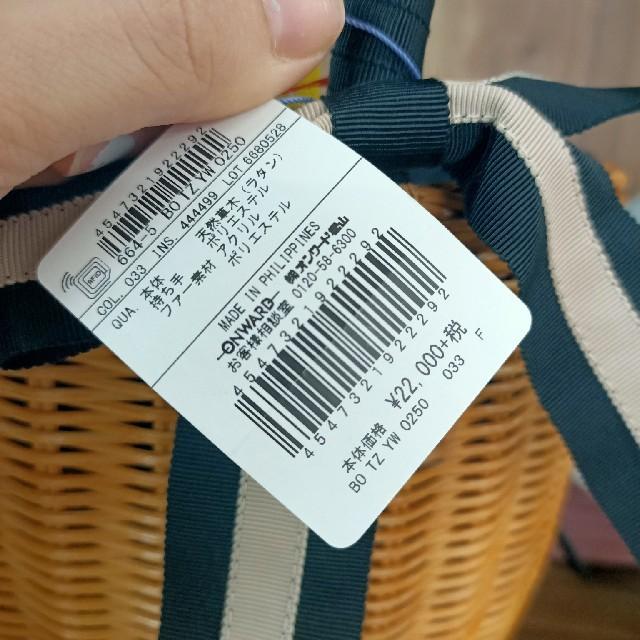 TOCCA(トッカ)の定価22,000円TOCCA カゴバック(ファー付) レディースのバッグ(かごバッグ/ストローバッグ)の商品写真