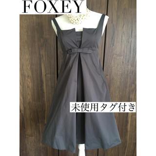 FOXEY - 未使用♡フォクシー♡ミリードレス