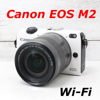 Canon - ❤️Wi-Fi搭載❤️人気ホワイト❤️Canon EOS M2