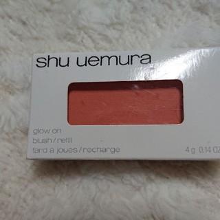 shu uemura - シュウウエムラ グローオン レフィル