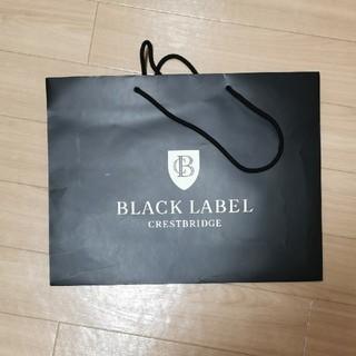 ブラックレーベルクレストブリッジ(BLACK LABEL CRESTBRIDGE)のブラックレーベルクレストブリッジ ショップ袋(その他)