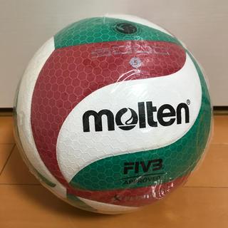 molten - 新品未使用モルテン バレーボール 5号球 フリスタテック 検定球 V5M5000