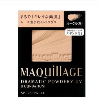 MAQuillAGE - マキアージュ ドラマティックパウダリー UV オークル20