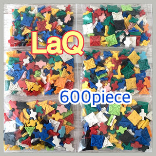 ㉒ラキューLaQ 600piece+α 色・形ランダム パーツミックス