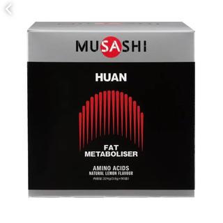 MUSASHI  HUAN 新品(アミノ酸)