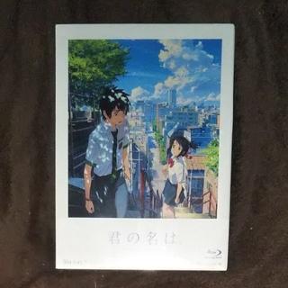 カドカワショテン(角川書店)の【新品】「君の名は。」Blu-ray スペシャル・エディション Blu-ray(アニメ)