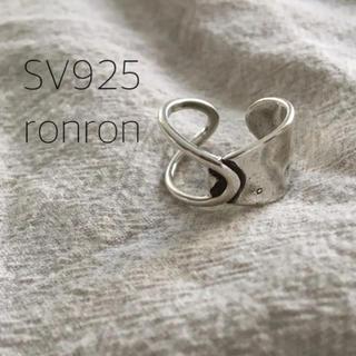 トゥデイフル(TODAYFUL)のSV925 デザインリング#01 ete アダムエロペ イエナ ザラ(リング(指輪))