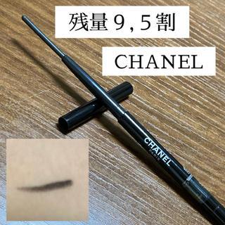CHANEL - 【残量9,5割】CHANEL/スティロユーウォータープルーフ#837