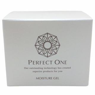 パーフェクトワン(PERFECT ONE)のパーフェクトワン モイスチャージェル75g×2(オールインワン化粧品)