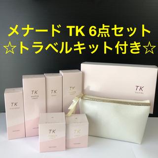 MENARD - 【新品未開封】メナード  TK 6点セット トラベルキット付き