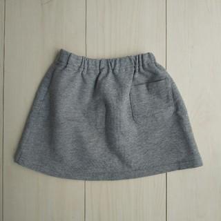 ムジルシリョウヒン(MUJI (無印良品))の無印 スウェット スカート 80(スカート)