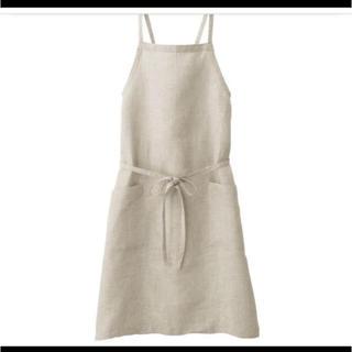 MUJI (無印良品) - 無印良品麻平織 肩クロスエプロン 生成 身丈約90cm・巾着付