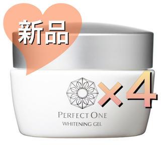 パーフェクトワン(PERFECT ONE)のパーフェクトワン 薬用ホワイトニングジェル 75g×4(オールインワン化粧品)