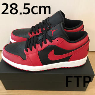 ナイキ(NIKE)のNIKE AJ1 LOW VARSITY RED BRED 28.5cm(スニーカー)