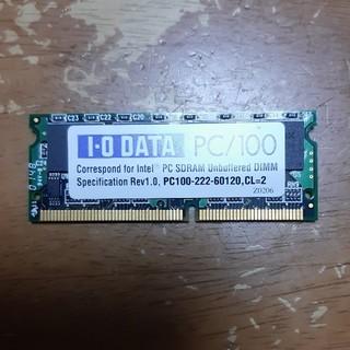 アイオーデータ(IODATA)のPC100 ノートPC用 SODIMM 128MB(PCパーツ)