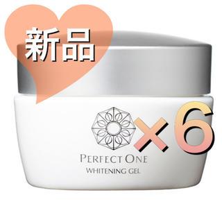 パーフェクトワン(PERFECT ONE)のパーフェクトワン 薬用ホワイトニングジェル 75g×6(オールインワン化粧品)