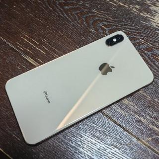 アイフォーン(iPhone)のsimフリーiPhoneXs Max ゴールド 64GB (スマートフォン本体)