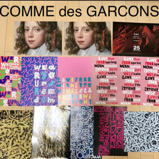 コムデギャルソン(COMME des GARCONS)のCOMME des GARCONS DM 14枚セット コムデギャルソン(その他)