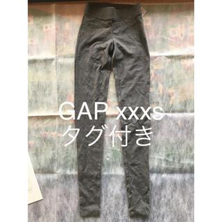 ギャップ(GAP)のGAP レギンス グレー 新品 レディース xxxs(レギンス/スパッツ)