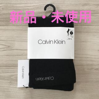カルバンクライン(Calvin Klein)の【新品】Calvin Klein リブレギンス M〜L ブラック  グンゼ(レギンス/スパッツ)