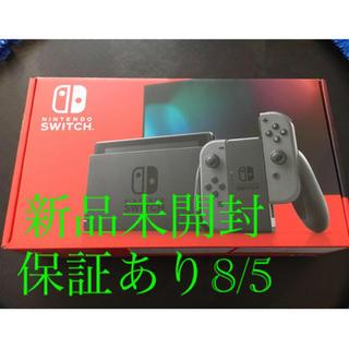 Nintendo Switch - ☆ 新品 未開封  任天堂スイッチ ニンテンドースイッチ グレー