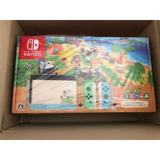 Nintendo Switch - 任天堂 スイッチ どうぶつの森 同梱版 switch 本体 新品  未開封