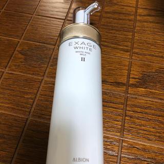 ALBION - アルビオン エクサージュホワイト ホワイトライズ ミルク Ⅱ