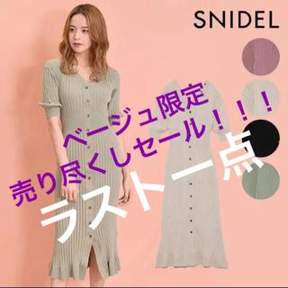 snidel - 売り尽くし特価【田中みな実着用】snidel  スナイデル ワンピース BEG