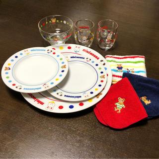 ミキハウス(mikihouse)のミキハウス 皿 デザードボウル コップ ミニハンドタオル (食器)