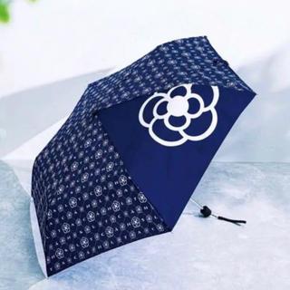 【未開封発送】steady9月号付録 クレイサス 晴雨兼用折りたたみ傘