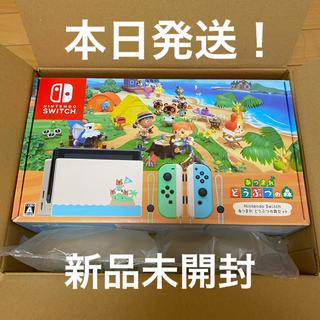 Nintendo Switch - 新品未開封★Switch 任天堂スイッチ本体 あつまれどうぶつの森 あつもり
