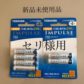 トウシバ(東芝)のTOSHIBA東芝ニッケル水素電池 単4形充電池6本(その他)