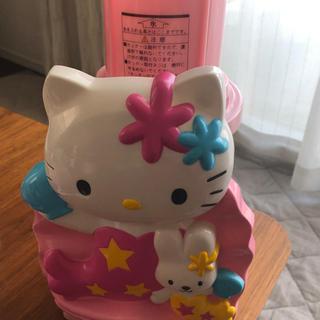 ドウシシャ(ドウシシャ)のキティちゃん かき氷機 電動(調理道具/製菓道具)