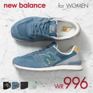 New Balance - ニューバランス スニーカー、996、ニューバランス 996 スニーカーレディース