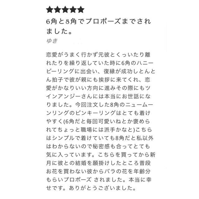 Ameri VINTAGE(アメリヴィンテージ)のニュームーンリング(ピンキーリング*) レディースのアクセサリー(リング(指輪))の商品写真
