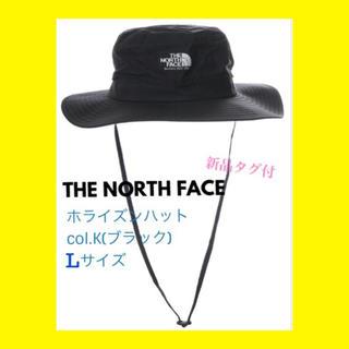 THE NORTH FACE - ホライズンハット  L  ノースフェイス UV THE NORTHFACE 黒