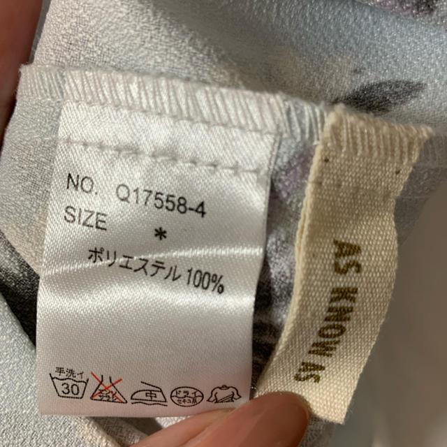 AS KNOW AS(アズノウアズ)のTシャツ&ビスチェ レディースのトップス(Tシャツ(半袖/袖なし))の商品写真