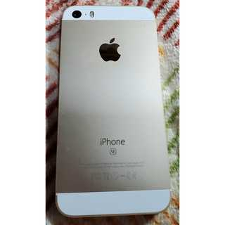 iPhoneSE A1723 (MLXP2J/A) 64GB ゴールド