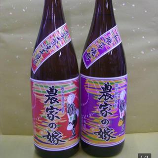 農家の嫁(焼き芋焼酎)・農家の嫁(紫芋・焼き芋焼酎) 1800ml(焼酎)