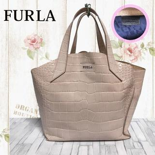 Furla - FURLA クルコ押し型 ハンドバッグ 白×青
