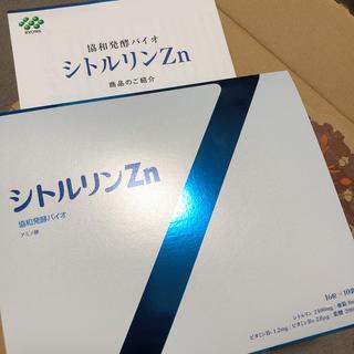 シトルリンZn 16粒×10袋 協和発酵バイオ アミノ酸 亜鉛 葉酸 サプリ(アミノ酸)