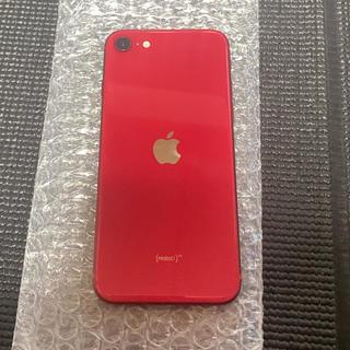アップル(Apple)のiPhone SE2 64gb SIMフリー レッド(スマートフォン本体)