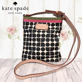 ケイトスペードニューヨーク(kate spade new york)のkate spade ショルダーバッグ  ロゴ柄 総柄 ピンク 緑(ショルダーバッグ)