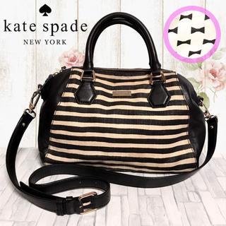 kate spade new york - kate spade 白×黒ボーダー  ハンドバッグ ショルダーバッグ