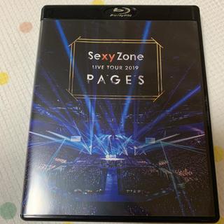 セクシー ゾーン(Sexy Zone)のセクゾ PAGES BluRay(ミュージック)