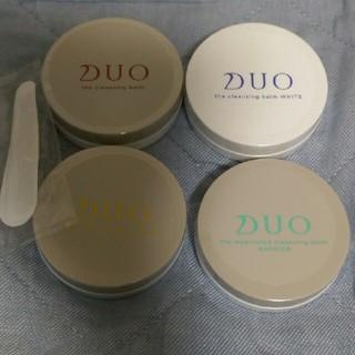 DUO デュオ ザ クレンジングバーム クリア ホワイト バリア 20g