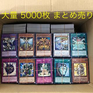 遊戯王 - 遊戯王 約5000枚 まとめ売りBOX