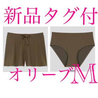 UNIQLO - 【新品タグ付】M 2点 オリーブ ビーチショーツ ビーチフレアショートパンツ