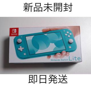 Nintendo Switch - Switch ライト 新品未開封
